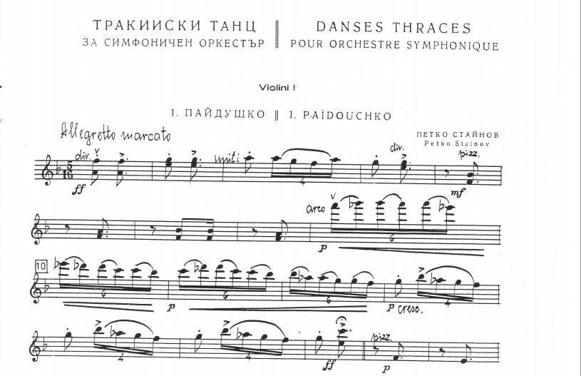 BulgarianMusic